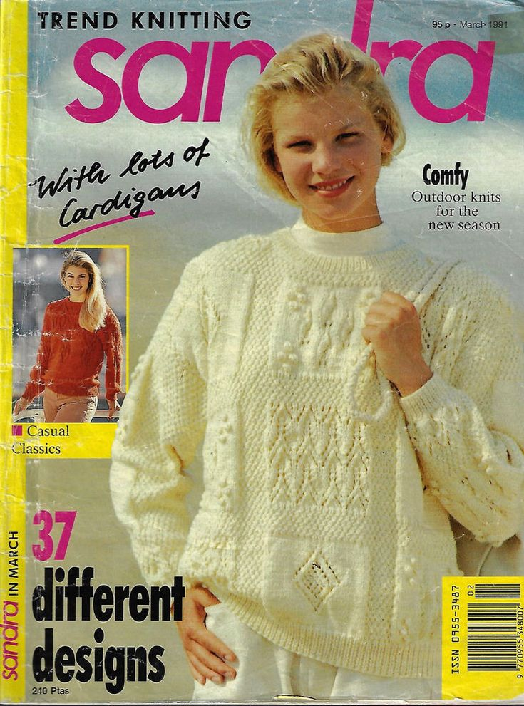 Sandra knitting magazine March 1991 fairisle textured cable aran sweater  #Sandra