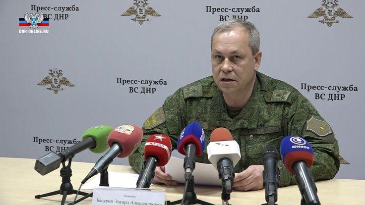 Украина планирует полномасштабное наступление на ЛНР и ДНР - Эдурад Басу...