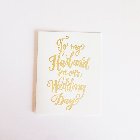 To My Husband On Our Wedding Day Greeting Card