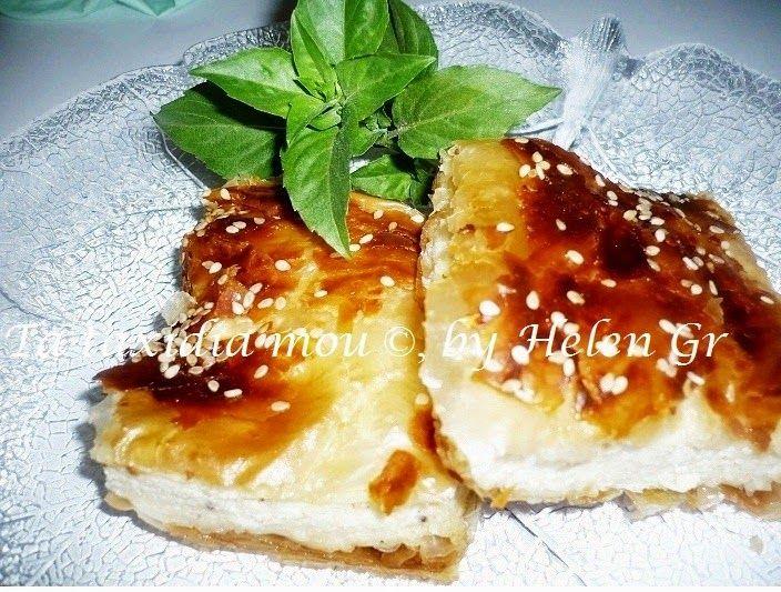 Μια πίτα νόστιμη με Ελληνικά τυριά, από τις συνταγές της μητέρας μου. Χαίρομαι που τη μοιράζομαι μαζί σας!     Η κρέμα με το σιμιγδάλι κάν...
