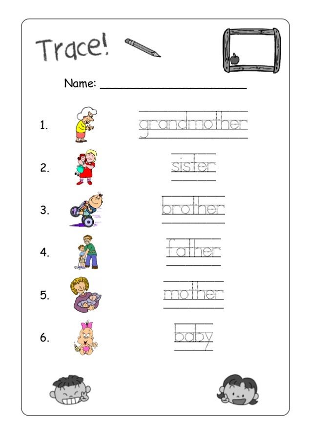 kids activity worksheets family | K5 Worksheets | Alphabet and ...