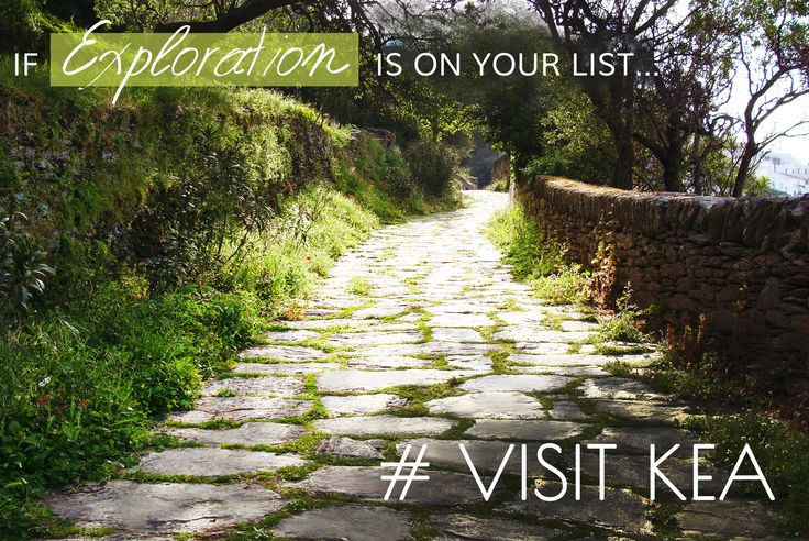 If Exploration is on your list... #visitKea