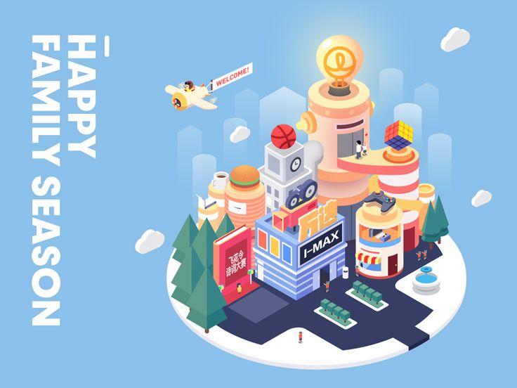 illustration for wanda by Rwds #Design Popular #Dribbble #shots