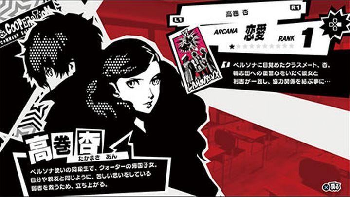 Persona 5 Developer Interview About UI Design, Sound Design and Music