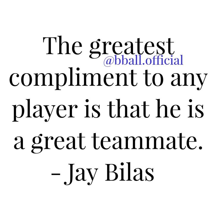 This pin is all about a Jay Bilas quote.  How can you be a great teammate today?