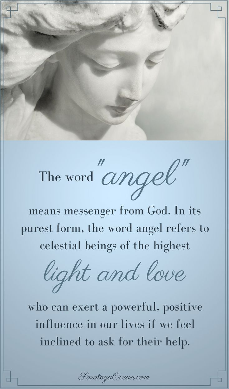 Read all the way to the end of this blog post for a special, free angel meditation download :-) ♥️