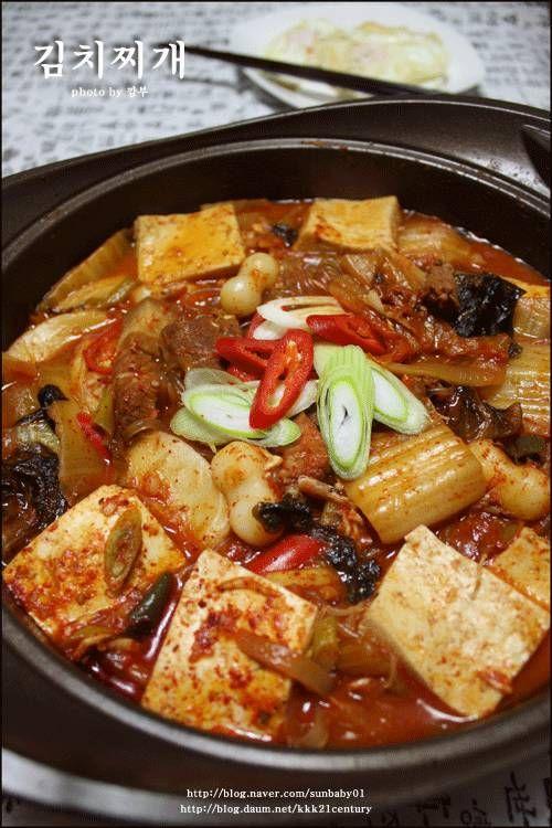 맛집 스타일대로 끓여먹는 돼지고기김치찌개 – 레시피 | Daum 요리