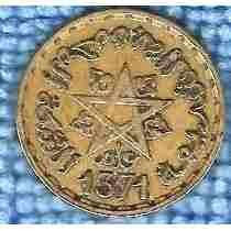 Moeda Marrocos - Imp. Cherefien- 10 Francs De 1951