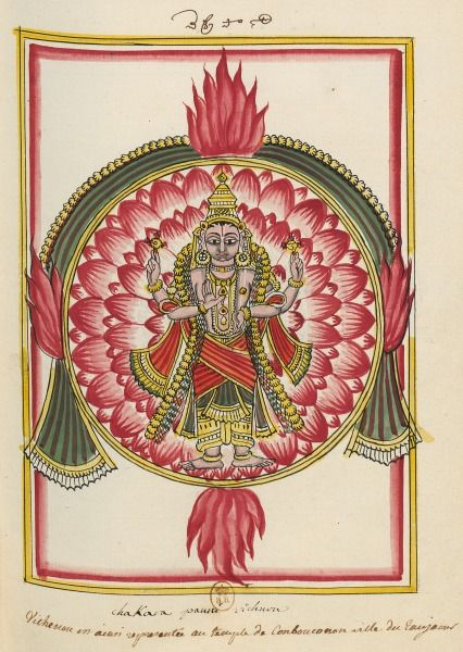 Vishnu as Sri Sudarshana in a lotus petal Chakra The (disc) Chakra, a main attribute of Vishnu is revered in this form in some temples with or without his body. Here he stands with 4 arms in a circle of lotus petals framed by 4 flames in the 4 directions. Indian Gods By Swami Brahmin, painter Madras, India 1780.