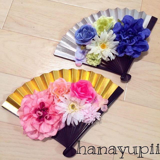 【3月8日新商品】 2個セット¥3,900 金と銀の扇子にピンク系とブルー系のお花が沢山付いた扇子ブーケです♡ 和装の撮影アイテム、結婚式にぜひ! 扇子ブーケは全て手作りで世界に一つだけの作品になっております(^^) 購入はプロフィール画面下のURLからお願い致します。 #和装#扇子#扇子ブーケ#和装アイテム#和装小物#花嫁DIY#プレ花嫁#結婚式準備#ロケフォト#神前式#成人式#フラワーアイテム#前撮り#白無垢#色打掛#お色直し#扇子#ブーケ#和装ヘア#ピンポンマム#水引#神前式#花ゆぴぃ