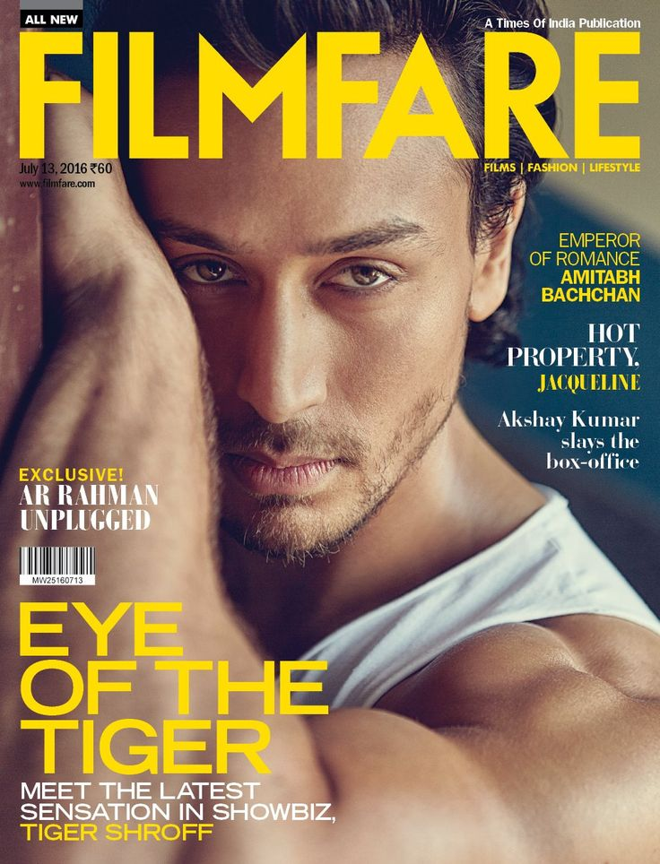 Filmfare July 2016 | Tiger Shroff on the Magazine Cover