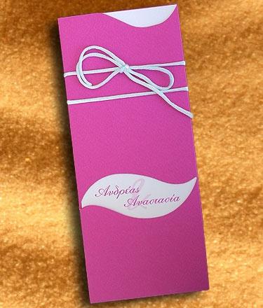 Στενόμακρο προσκλητήριο γάμου από φούξια γκοφρέ χαρτί. Tο κείμενο είναι τυπωμένο σε εσωτερική κάρτα από λευκό χαρτί  Η κάρτα με το κείμενο είναι συρόμενη και βγαίνει από το πάνω μέρος.  Εξωτερική διακόσμηση με σατέν κορδονάκι και δεμένο φιόγκο.  http://www.prosklitirio-eshop.gr/?287,gr_celestial-19305