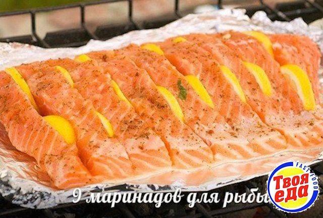 Мы часто делаем сборки лучших на наш взгляд рецептов соусов, теста, начинок и прочего. Сегодня это - маринад для рыбы, а именно - 9 лучших рецептов.