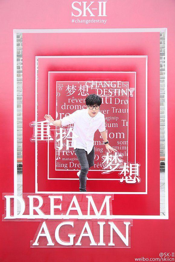 SK-II全球同一套梦想主题海报,中国版把它搬上长城,却尴尬了…