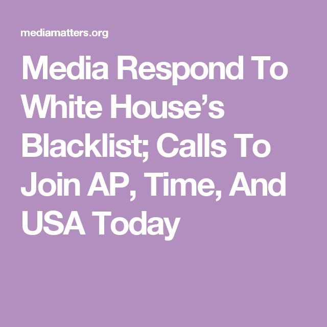 Media Respond To White House's Blacklist; Calls To Join AP, Time, And USA Today