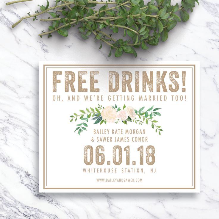 Free Drinks Save the Date, Funny Save the Dates, Rustic Save the Date, Save the Date Ideas, Save the Dates Cheap, Cheap Save the Date Cards by MerakiGraphicDesign on Etsy
