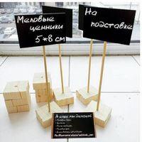 Товары Меловые доски | ценники | меню | Казань – 43 товара | ВКонтакте