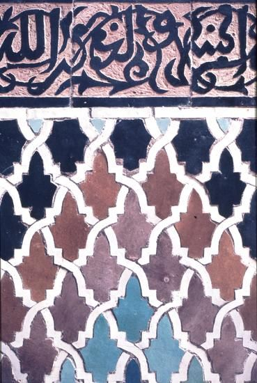 Ceramic tiling at Sefferine Medersa, Fez