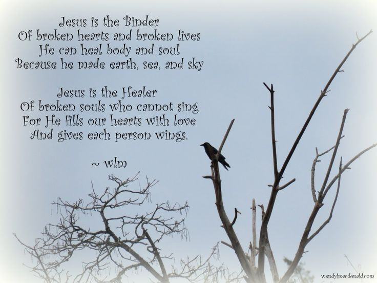 Characteristics of Christ: Are You a Binder or a Breaker? www.wendylmacdonald.com