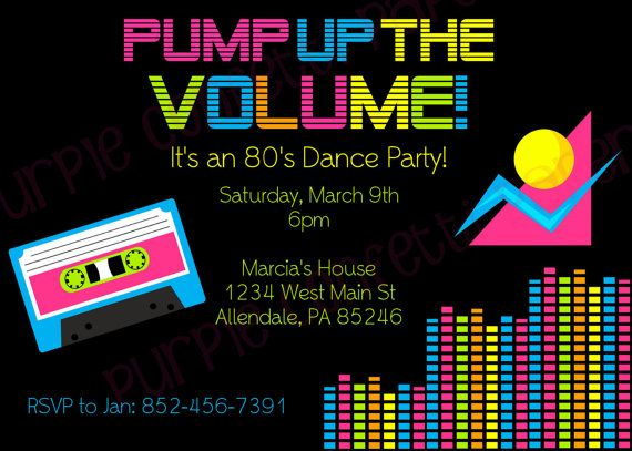 80's Dance Party, Birthday Party Invitation, 1980's, Pump up the Volume, Reunion, Neon Colors, Printable Invitation, 80's Theme, Neon, 5x7