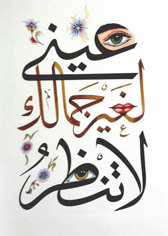 DesertRose,;;عيني لغير جمالك لا تنظر,;,
