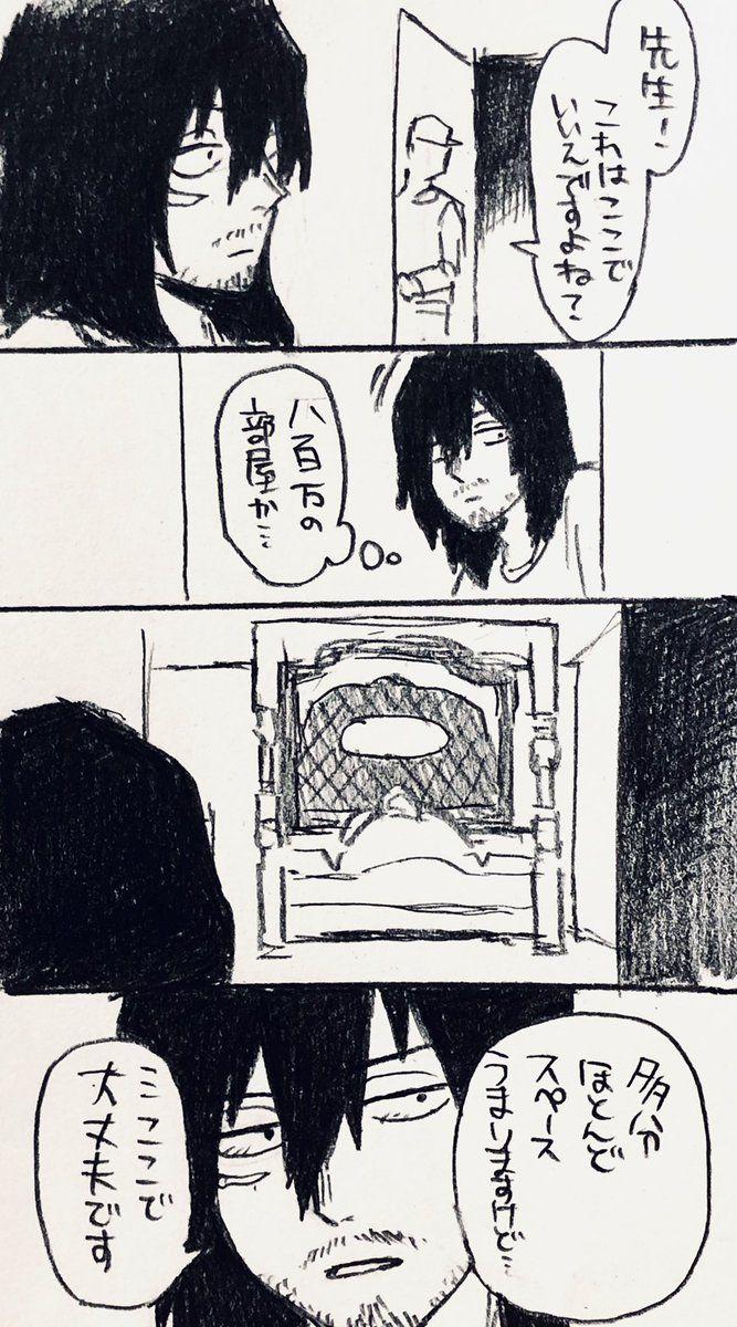 26 日 ヒロアカ 巻 発売