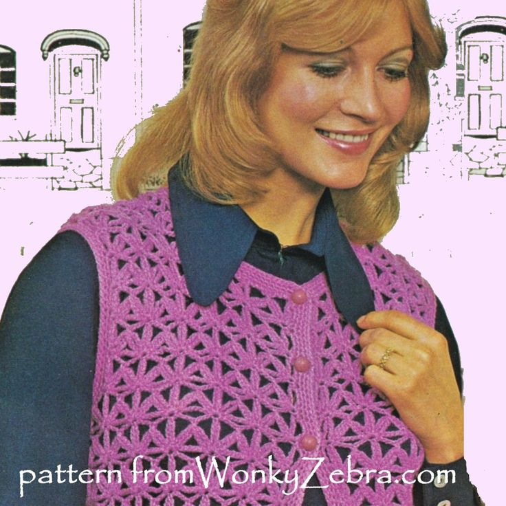 WZ926 crochet vest pattern; a  detail of the pretty and unusual crochet stitch.see full image in my other pin on this board.