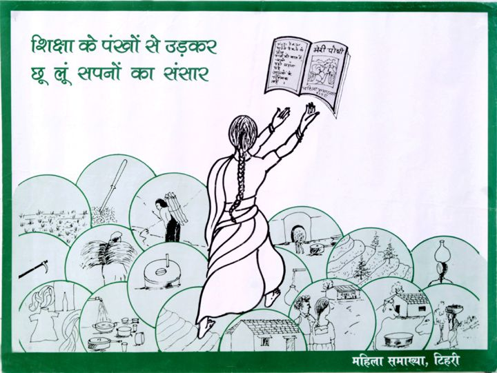 Image Result For Posters On Literacy In Hindi Poster On Home