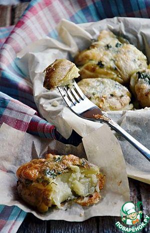 Горяченькие штучки (Crash Hot Potatoes)       Картофель — 6 шт     Соевый соус — 1 ст. л.     Сыр голландский (тёртый) — 100 г     Укроп — 2 шт     Тимьян — 2 шт     Чеснок — 1 зуб.     Масло подсолнечное — 1 ст. л.