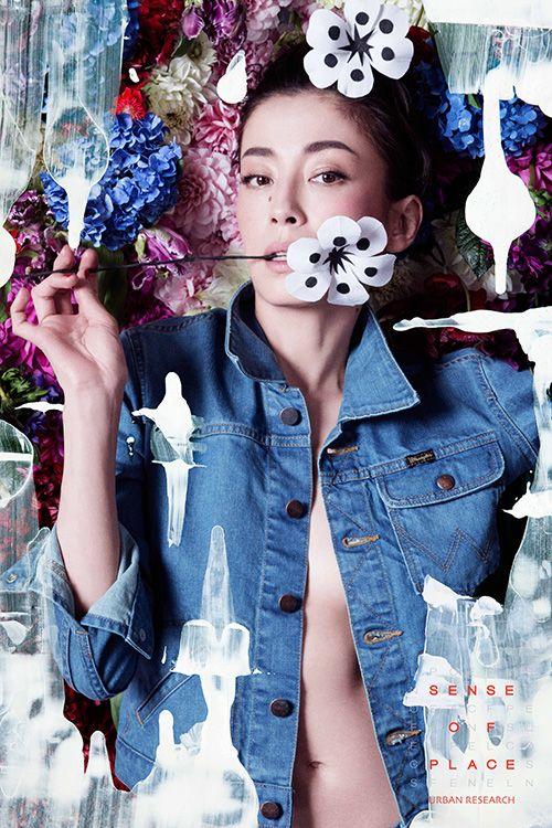宮沢りえ、アーバンリサーチ「センスオブプレイス」2015春夏第2弾イメージビジュアルにの写真2
