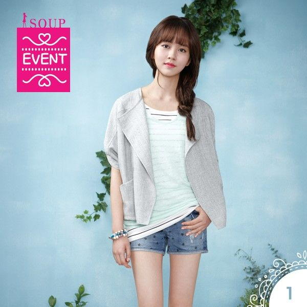 [EVENT] BEST OF BEST STYLING! 김소현 Kim So-Hyun