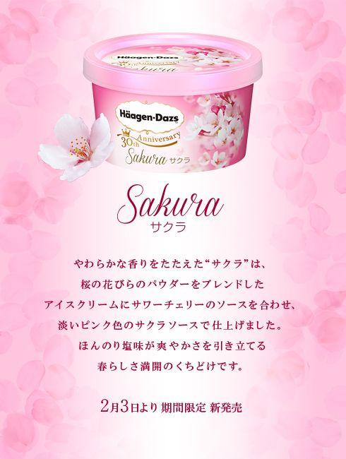 Häagen-Dazs Sakura