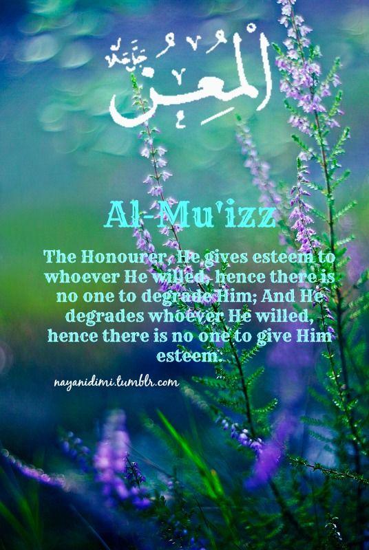 Al-Mu'izz (المعز)