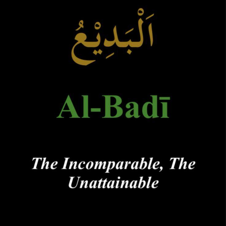"""""""Al-Badi"""""""