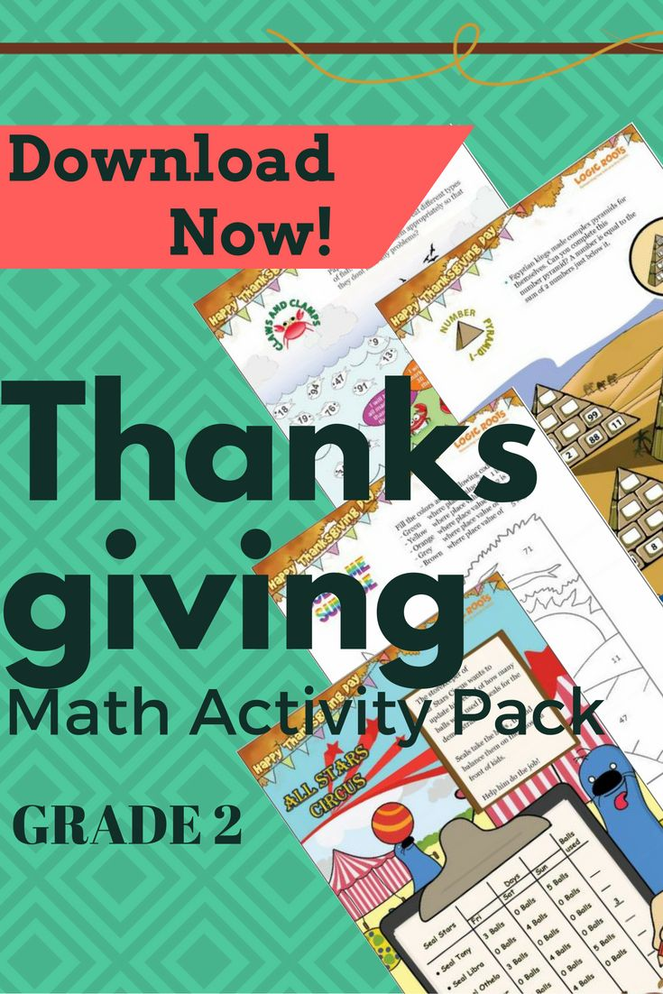 46 best Thanksgiving Math Fun! images on Pinterest | Thanksgiving ...