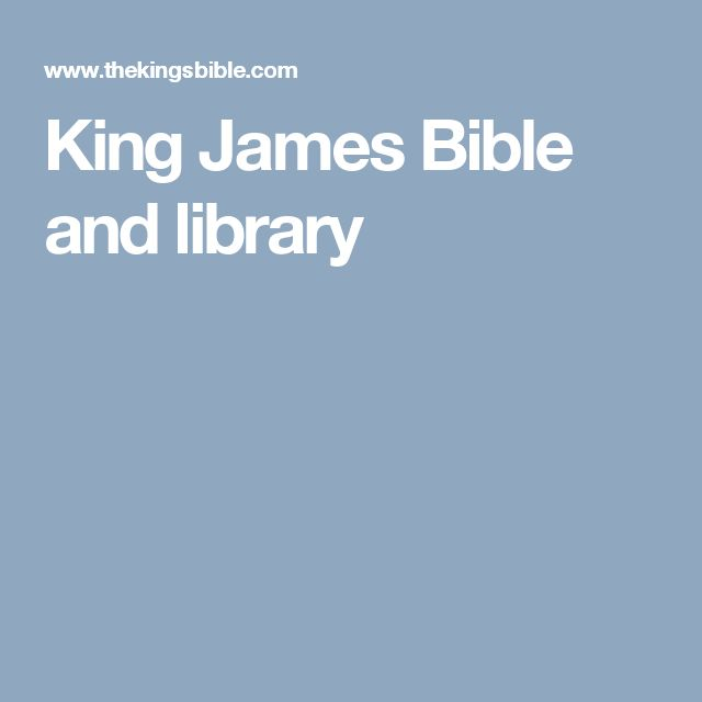 King James Bible and library