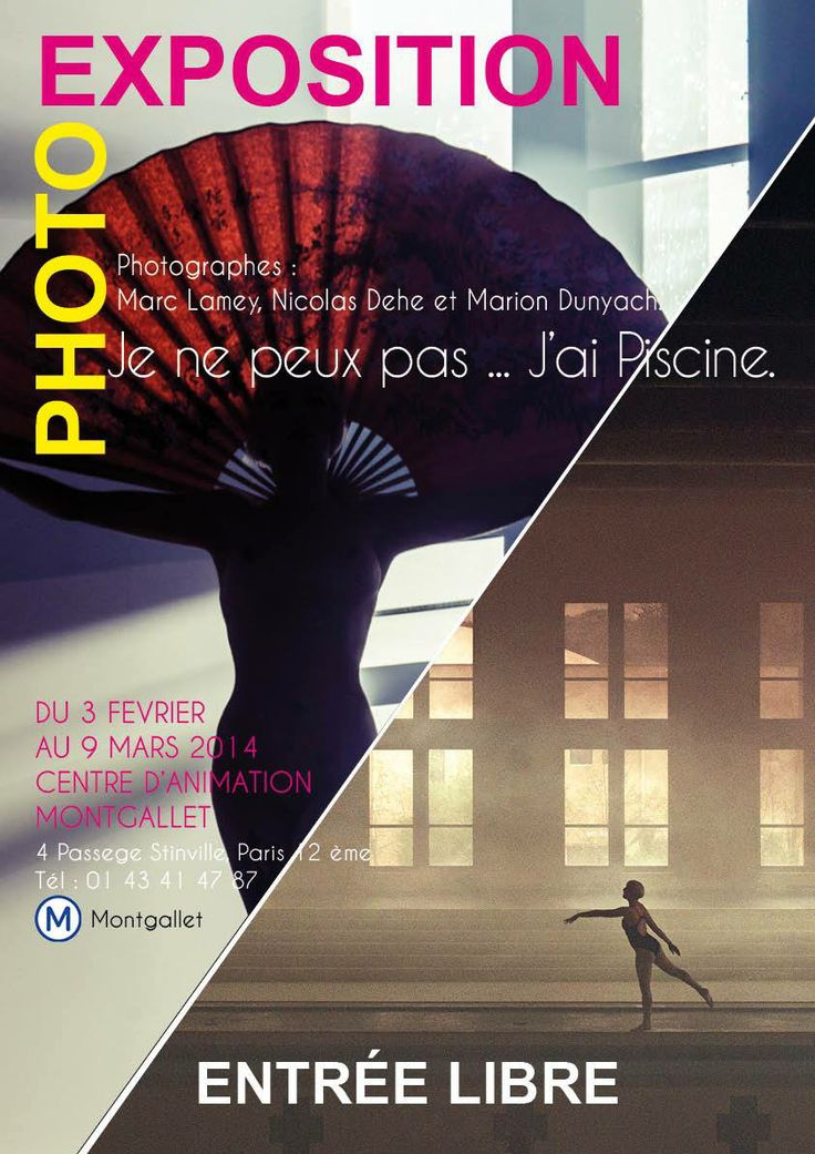 75 - Paris • Je ne peux pas... j'ai piscine, par Marc Lamey, Nicolas Dehe et Marion Dunyach