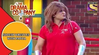Sanket Bhosle Wrestles With Papita | The Drama Company | موفيز هوم  Click here to Subscribe to SetIndia Channel: https://www.youtube.com/user/setindia?sub_confirmation=1 ------------------------------------------------------------------------------------------  We bring to you the best clips from The Drama Company. Binge watch on these clips and say no to boredom.  ----------------------------------------------------------------------------------------------------------- About The Drama…