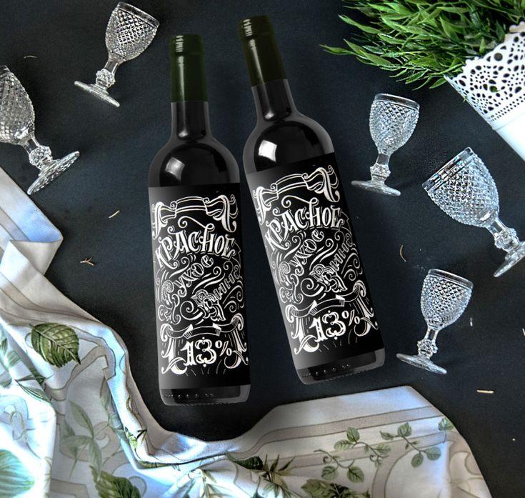 wine label lettering by rolskaya