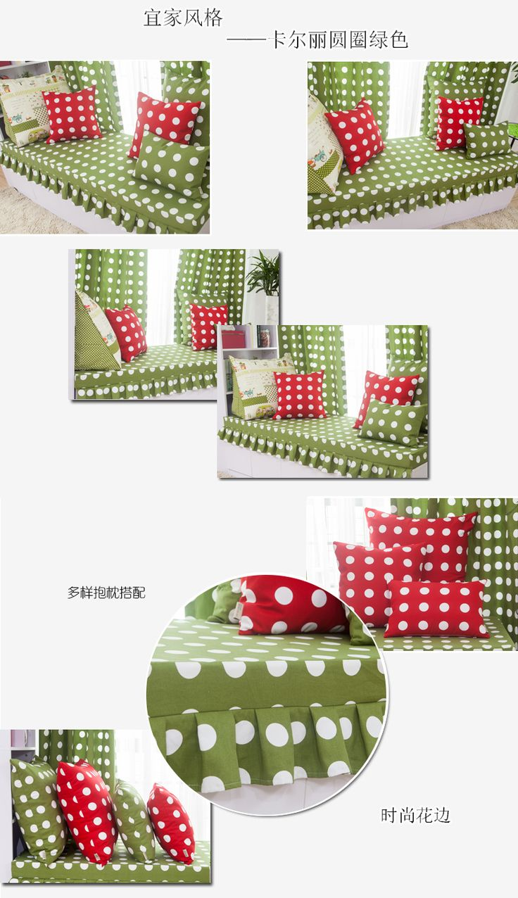 эркер подоконник подушка накладка на заказ хлопок пастырской толстые высокой плотности пены подушки из массива подушки дивана зеленый -tmall.com Lynx