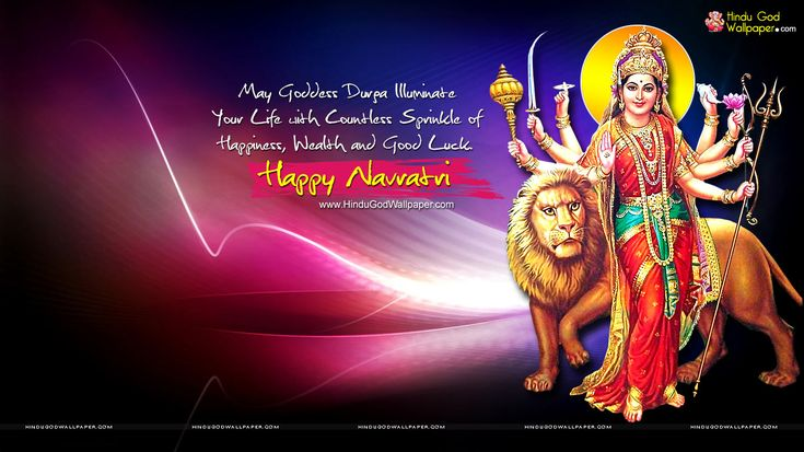 Navratri Messages Wallpaper Free Download