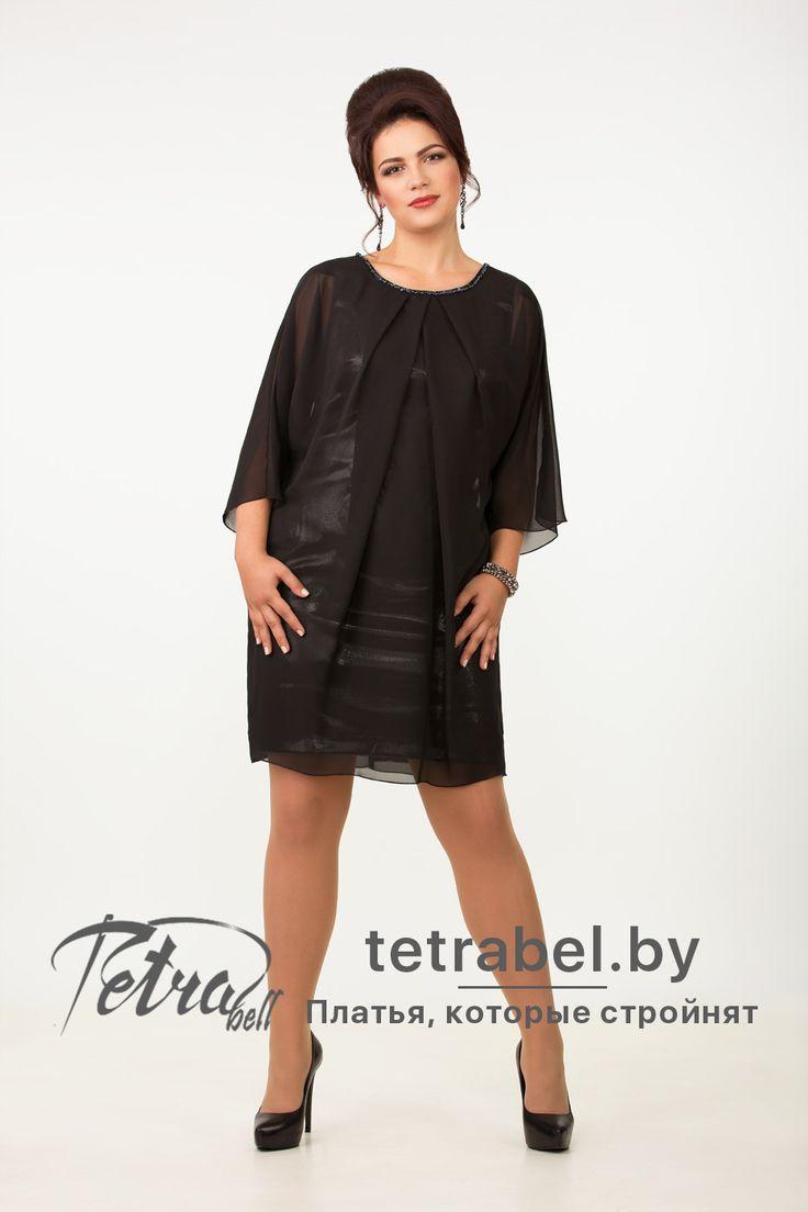 Обворожительное коктейльное свободное платье длиной чуть выше колена. Модель выполнена из костюмной ткани и тончайшего шифона. Коктейльные платья больших размеров от tetrabel.by. Вечерние платья больших размеров оптом. #КоктейльныеПлатьяБольшихРазмеров #КоктейльныеПлатьяДляПолных
