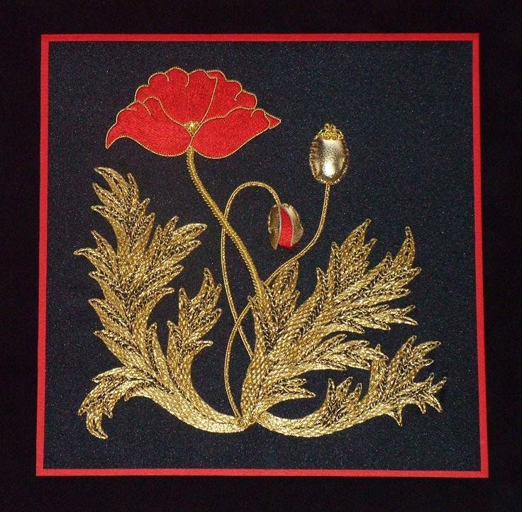 The Poppy, new gold work embroidery kit