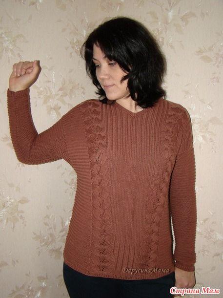 """Пуловер """"Чуть с рыжинкой"""""""