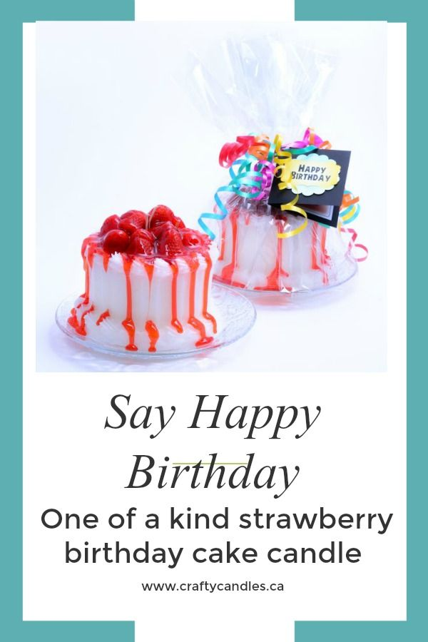 CAD: $34.99 100% handmade, this birthday cake candle is scented in French Vanilla with strawberry scented gel drizzled on top.