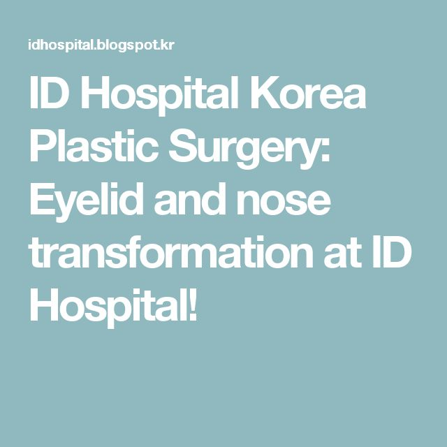 ID Hospital Korea Plastic Surgery: Eyelid and nose transformation at ID Hospital!