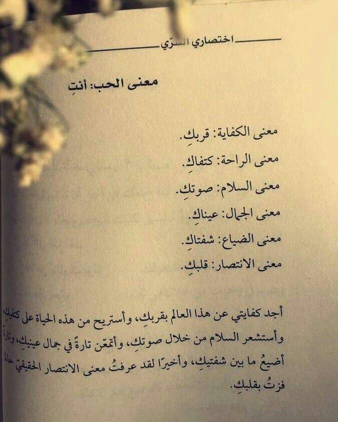 Pin By فلسطينية ولي الفخر On مناجاتي لك Books Sheet Music Reading