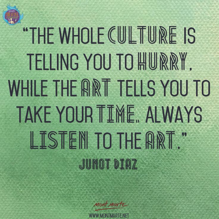 Art Quote by Junot Diaz.