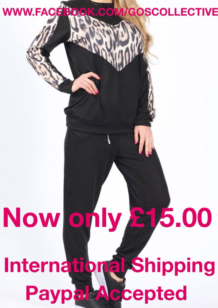 Leopard Print tracksuit. Made in the UK. International Shipping available. WWW.FACEBOOK.COM/GOSCOLLECTIVE  women's fashion. Affordable fashion