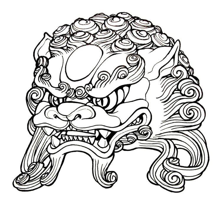 17 Best Ideas About Foo Dog On Pinterest Tattoo